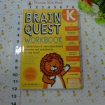Brain quest Workbook : Kindergarten