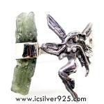 สะเก็ดดาวโมดาไวท์ MOLDAVITE -แหวนเงินแท้ 925 (ขนาดแหวนเบอร์ : 62)