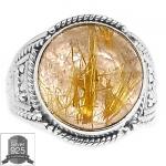▽แหวนเงินแท้ 925 - ไหมทอง Golden Rutile (size 7.5)