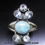 ลาริมาร์ แหวนเงินแท้ 925 (แหวนเบอร์ : 59, 5.9g)