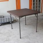 โต๊ะอเนกประสงค์พับได้ จตุรัส ลายหวาย KOMMET HDPE รุ่น HDT-086L(ไม่รวมเก้าอี้)