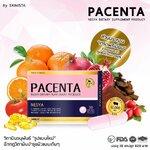 พร้อมส่ง Pacenta Nesya By Skinista พาเซนต้า เนสญ่า วิตามินผิวขาว ให้ผิวออร่า สว่างใส ขาว เด็ก เด้ง ครบ จบในตัวเดียว