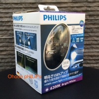 ร้านOhooo pHiLiPs