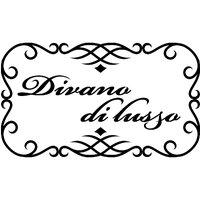 ร้านดิวาโน ดิ ลุซโซ่ (Divano di lusso) เฟอร์นิเจอร์หนังแท้ โซฟา เรียบหรู