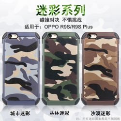 เคสลายพราง / ลายทหาร NX CASE Camo Series Oppo R9S Plus / R9S Pro