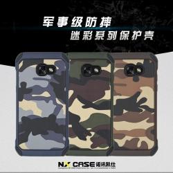 เคสลายพราง / ลายทหาร NX CASE Camo Series Galaxy J5 Pro 2017 / J530