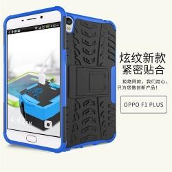 เคส Defender PRO R-Series Oppo F1 Plus / R9