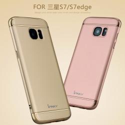 เคสกันกระแทก iPAKY TRIAD Series (Ver.2) Galaxy S7