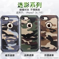 เคสลายพราง / ลายทหาร NX CASE Camo Series iPhone 8 / 7