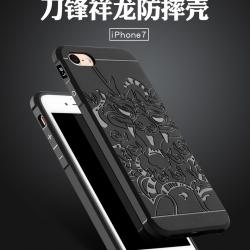 เคสซิลิโคนกันกระแทก COCOSE iPhone 8 / 7