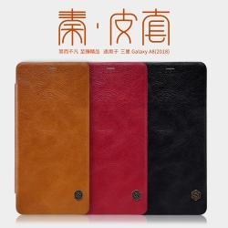 เคสฝาพับ NILLKIN Qin Leather Case Galaxy A8 2018