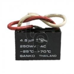 คาปาซิเตอร์พัดลม 4.5uF 250V