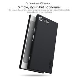 เคส NILLKIN Super Frosted Shield Xperia XZ Premium แถมฟิล์มติดหน้าจอ