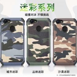 เคสลายพราง / ลายทหาร NX CASE Camo Series Oppo F5