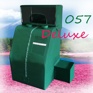 รุ่น 057 Deluxe
