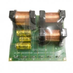 เน็ทเวิร์ค 3ทาง spectrum ST-104N