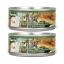 สูตรเนื้อกวางย่างและปลาแซลมอนรมควัน 2 กระป๋อง 156gX2 thumbnail 1