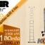 MP-103:บันไดอลูมิเนียม พับได้ 4 ท่อน ยาว 3.7 เมตร thumbnail 5