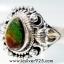 แอมโมไลต์จากแคนาดา Canadian Ammolite แหวนเงินแท้ 925 (แหวนเบอร์ : 57) thumbnail 2