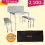 โต๊ะปิกนิกพับได้ KOMMET รุ่น PX-029-M thumbnail 1
