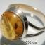 โอปอล (Golden Sun Opal) แหวนเงินแท้ 925 (แหวนเบอร์ : 59) thumbnail 2