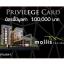 การพิมพ์ การ์ด บัตรรายชื่อ Card PVC 0.5 thumbnail 1