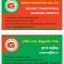 นามบัตร PVC นามบัตรฉีกแทบไม่ขาว thumbnail 1