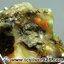 ▽โอปอล (Opal)เอธิโอเปีย แหวนเงินแท้ 925 (แหวนเบอร์ : 58 , 6g) thumbnail 9
