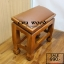 โต๊ะกราบ ไม้สักทองไซส์เล็ก [สีน้ำตาล] thumbnail 3