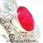 ▽ทับทิม Indian Ruby- แหวนเงินแท้ 925 (แหวนเบอร์ : 52 ,6.7g) thumbnail 7