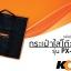 โต๊ะอเนกประสงค์พับได้ KOMMET รุ่น PX-012-2M thumbnail 8