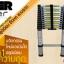 บันไดอลูมิเนียม ยืดหดได้ Extend Ladder รุ่น IN-L13 thumbnail 5