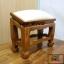 โต๊ะกราบ ไม้สักทองไซส์เล็ก [สีขาว] thumbnail 6
