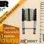 บันไดอลูมิเนียม ยืดหดได้ Extend Ladder รุ่น IN-L13 thumbnail 3