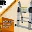 บันไดอลูมิเนียม ยืดหดได้ Extend Ladder รุ่น IN-AL380 thumbnail 2