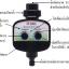 วาล์วตั้งเวลารดน้ำอัตโนมัติ ใช้แบตเตอรี่ (AAA x 2) Electric water timer thumbnail 1