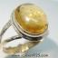 โอปอล (Golden Sun Opal) แหวนเงินแท้ 925 (แหวนเบอร์ : 59) thumbnail 5