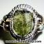 ▽สะเก็ดดาวโมดาไวท์ MOLDAVITE -แหวนเงินแท้ 925 (ขนาดแหวนเบอร์ : 59,3.5g) thumbnail 1
