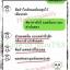 ยาทาแผลเป็นหลังผ่าตัดขนาด 40ml#2 หลอด thumbnail 6