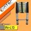 บันไดอลูมิเนียม ยืดหดได้ Extend Ladder รุ่น IN-L13 thumbnail 2