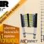 บันไดอลูมิเนียม ยืดหดได้ Extend Ladder รุ่น IN-L13 thumbnail 6