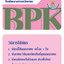 การพิมพ์การ์ด บัตรพีวีซี 460 thumbnail 1