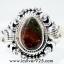 แอมโมไลต์จากแคนาดา Canadian Ammolite แหวนเงินแท้ 925 (แหวนเบอร์ : 57) thumbnail 1