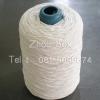 เชือกขาว แบบฟอก พันแกน สำหรับมัดพัสดุ น้ำหนัก 0.5 กิโลกรัม