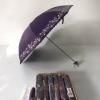 ร่มญี่ปุ่น วิธีใช้ร่มพับญี่ปุ่น