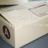 กล่องไปรษณีย์ สี่ฝาชน ไซส์ A (เทียบเท่า ก. ไปรษณีย์) ขนาด 14x20x6 ซม.