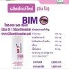 BIM O(บิมโอ) ภูมิคุ้มกันที่สมดุลกับการดูแลสุขภาพตา
