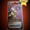 Philips ไฟหรี่ LED T10