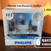 Philips Daimond Vision