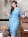 ชุดเดรสลูกไม้สีฟ้าออกงาน ไปงานแต่งงานสวยหรู แขนสามส่วน เข้ารูป